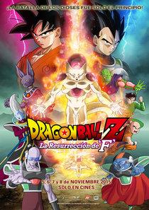 Dragon-Ball-Z-La-resurreccion-de-F_estreno