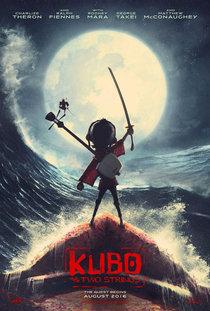 Kubo-y-las-dos-cuerdas-magicas_estreno