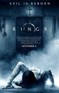 Rings_estreno